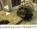Old car alternator 2 76206747