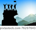 Silhouette of men standing on top of mountain with cheerful on sunrise background, success, achievement,victory and winning teamwork concept vector illustration 76207643