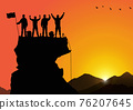 Silhouette of men standing on top of mountain with cheerful on golden sunrise background, success, achievement,victory and winning teamwork concept vector illustration 76207645