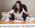 Lady-boss in office 76208269