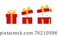Set of festive gift box, red box wrap and yellow ribbon, closed and open with bright confetti 76210996