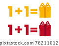 One plus one equals three, get one free as a gift, sale promotion, yellow and red somple icons price tags 76211012