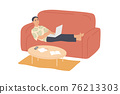 Man lying on the sofa with laptop. 76213303