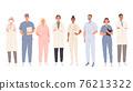 Doctors, medical students workers, medics and nurses. Representatives of different medical specialties 76213322