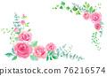 rose, roses, flower 76216574