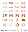 彩帶 緞帶 蝴蝶結 76217558
