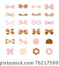 彩帶 緞帶 蝴蝶結 76217560