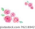 rose, roses, flower 76218942
