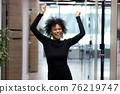 Overjoyed African American female employee dance celebrating success 76219747