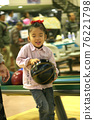 bowling, younger, elementary student 76221798