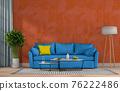 Living room interior in modern style, 3d render 76222486