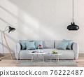Living room interior in modern style, 3d render 76222487