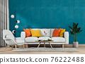 Living room interior in modern style, 3d render 76222488