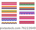 Mexican traditional banners, brushes and frame design and decoration 76222649