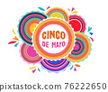 Cinco de Mayo - May 5, federal holiday in Mexico. Fiesta banner and poster design with flags 76222650