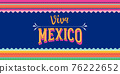 Cinco de Mayo - May 5, federal holiday in Mexico. Fiesta banner and poster design with flags 76222652