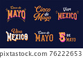 Cinco de Mayo, Viva Mexico - May 5, federal holiday in Mexico, Fiesta lettering design 76222653