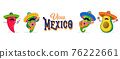 Cinco de Mayo - May 5, federal holiday in Mexico. Fun, cute characters as chilli pepper, avocado 76222661
