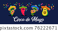 Cinco de Mayo - May 5, federal holiday in Mexico. Fun, cute characters as chilli pepper, avocado 76222671