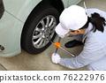 輪胎 胎 汽車 76222976