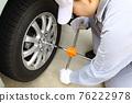 輪胎 胎 車輪 76222978