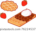 Cartoon Belgian waffles drawing 76224537