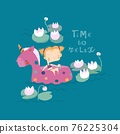 Little cute girl is relaxing in a big swimming circle in the form of unicorn 76225304