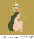 Cartoon beautiful girl with flowers. Happy Women s Day 76225305