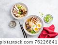 Chicken ramen, asian noodle soup 76226841