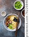 Vegetarian ramen noodle soup with shiitake mushrooms 76226846