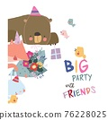 Birthday card with cute animals celebrating holiday 76228025