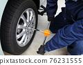 輪胎 胎 汽車 76231555