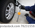 輪胎 胎 汽車 76231556