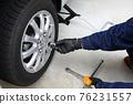 輪胎 胎 汽車 76231557