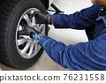輪胎 胎 汽車 76231558