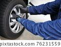 輪胎 胎 汽車 76231559