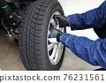 輪胎 胎 汽車 76231561