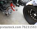 輪胎 胎 汽車 76231563
