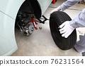 輪胎 胎 汽車 76231564
