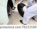 輪胎 胎 汽車 76231584