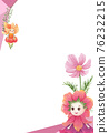 Cute floral character frame watercolor 76232215
