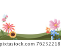 Cute floral character frame watercolor 76232218