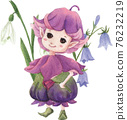 Cute floral character composition watercolor 76232219