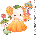 Cute floral character composition watercolor 76232222