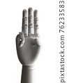 White robot hand isolated 76233583