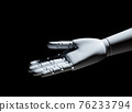 White robot hand open isolated 76233794