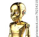 Golden robotic boy isolated 76234210
