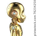Golden robotic boy isolated 76234250