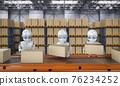 Robot in factory 76234252
