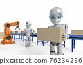 Robot in factory 76234256